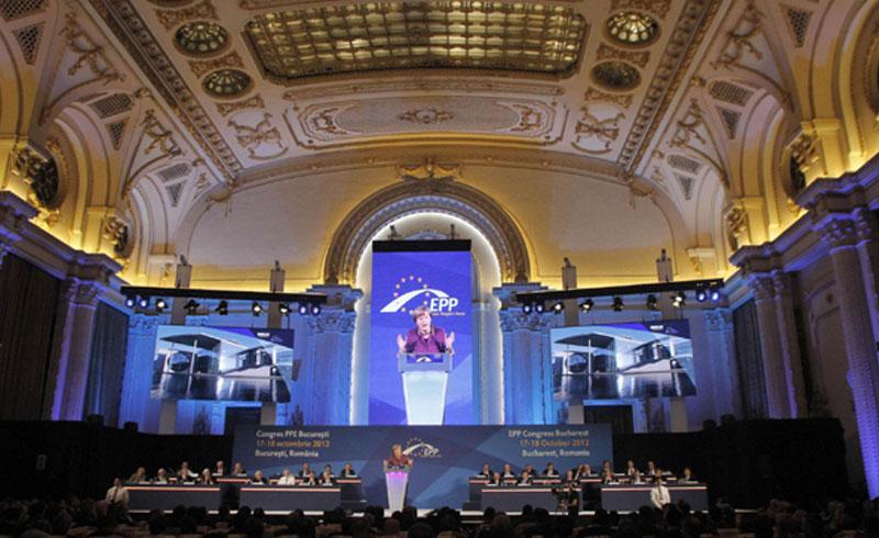 Organizare Evenimente Congres EPP Palatul Parlamentului