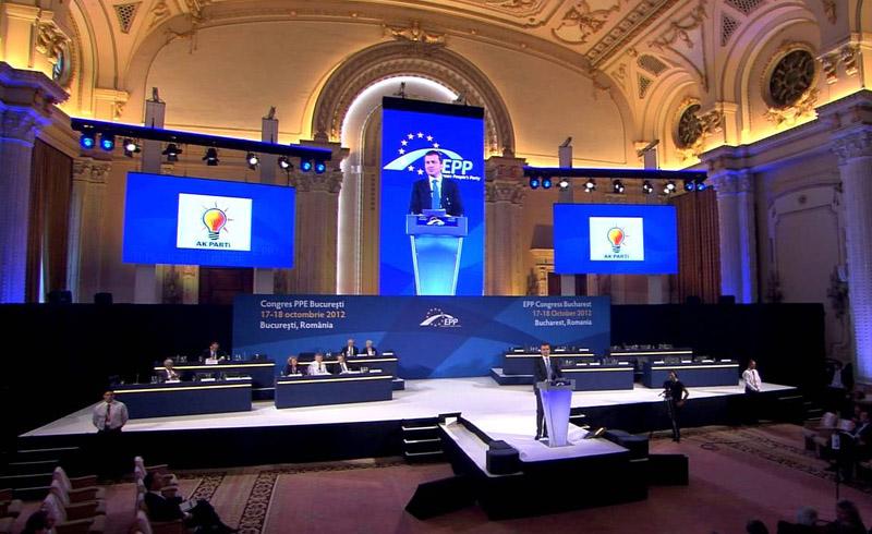 Organizare Conferinte Congres International EPP Palatul Parlamentului